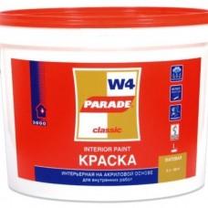 Краска фасадная  PRADE F20 база А бел.мат. 9л (шт.)