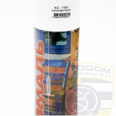 Краска аэрозоль белая матов. 520мл. KUDO KU-1101 (шт.)