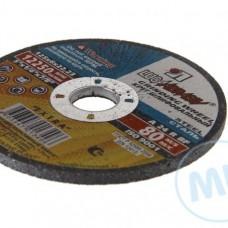 Круг шлиф. п/метал 150х6х22 (шт.)