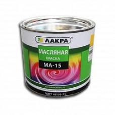 Краска МА-15  белая 0,9кг. Лакра (шт.)