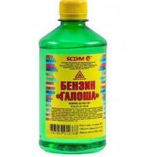 "Бензин ""ГАЛОША"" 0,5л. ""Ясхим"" (шт.)"