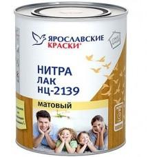 "Лак НЦ-2139 0,7 кг матовый ""ЯРОСЛАВЛЬ"" (шт.)"
