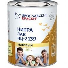 "Лак НЦ-2139 1,7 кг матовый ""ЯРОСЛАВЛЬ"" (шт.)"