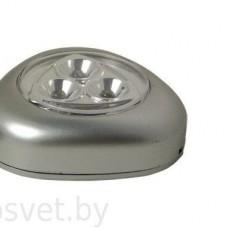 "Светильник-фонарь  Акцент ""ТРИО"" 3 LED накладной,3 белых светодиода, на батарейках (3хААА) (шт.)"