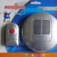 Звонок на батарейках Мелодика Б201 б/проводной 1 мелодия,  круглый с кнопкой (шт.)