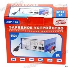 Зарядное устр-во АЗУ-108 (5А 6/12В, рег. тока) (шт.)