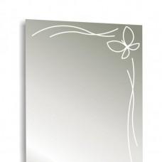 Зеркало MIXLINE «Альтаир» 535*685  с полкой (шт.)