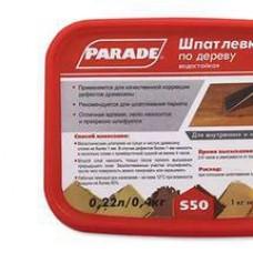 Шпатлевка по дереву PRADE S50 белый 0,4кг. (шт.)
