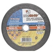 Круг отрезной по металлу 200х2,5х22 14А (шт.)