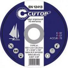 Профессиональный диск отрезной по металлу Т41-125х1,6х22,2 Cutop (шт.)