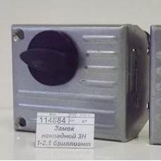 Замок накладной  Зенит 3Н1-2 бриллиант (шт.)