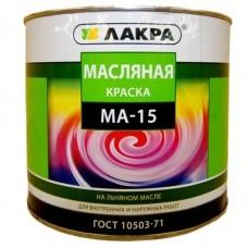 """Краска МА-15 """"Лакра"""" синий 0,9кг. (шт.)"""