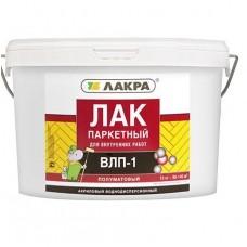 Лак паркетный ВЛП-1 п/мат. 2,5кг. (шт.)