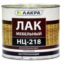 "Лак НЦ-218 ""Лакра"" 1,7кг. (шт.)"